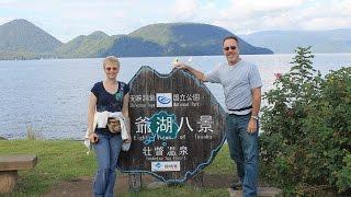 Muroran Japan  city photos gallery : MURORAN JAPAN with LAKE TOYA and MT. USU VOLCANO