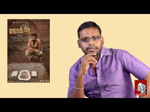 Joker-Is-a-Political-Movie-Raju-Murugan