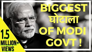 Video The Biggest Scam Of the Modi Government !!?!! (Hint - no it does not have anything to do with Money) MP3, 3GP, MP4, WEBM, AVI, FLV Juli 2018