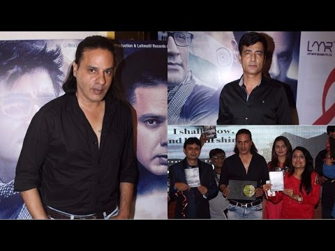 """Rahul Roy & Narendra Jha At The Music launch Film """"The Message"""""""