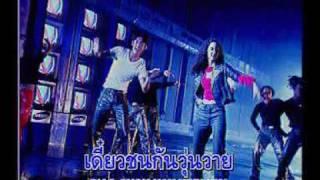 Thai Music Video: Touch-NOI NOI NOI
