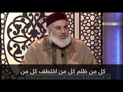 (تعليق الشيخ على التعديات الواقعة في السجون)