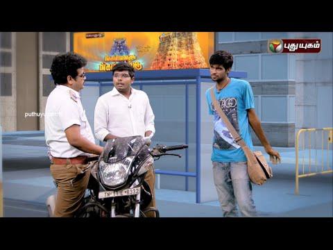 Ippadi-Panreengale-Ma--PROMO-26-03-2016-Puthuyugam-TV