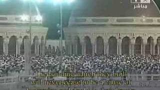 Taraweeh Makkah - Sheikh Adil Al Kalbani 1429 (2008) Night 11 Part 2