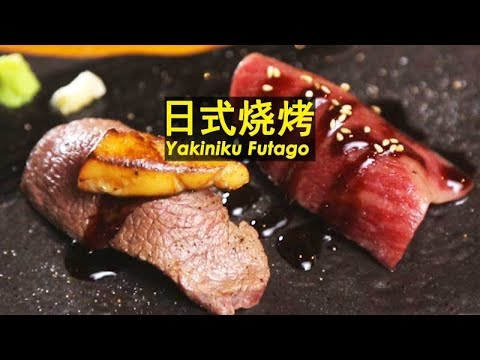 Asian Kitchen-- Yakiniku Futago