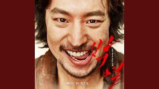 Nonton 이태리의 정원 (축음기 ver.) Film Subtitle Indonesia Streaming Movie Download