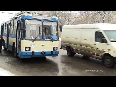 Без цензури. Нові тарифи у громадському транспорті [ВІДЕО]