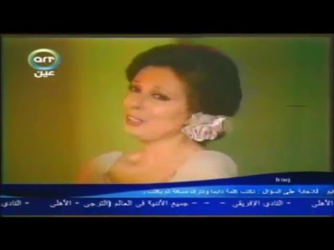 أغنيات جميلة ورائعة من نجاة الصغيرة ♥♥ Beautiful songs of Najat Al Saghira (видео)
