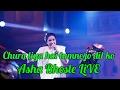 Chura liya hai tumne jo dil ko(live)-Asha Bhosle | Live stage performance
