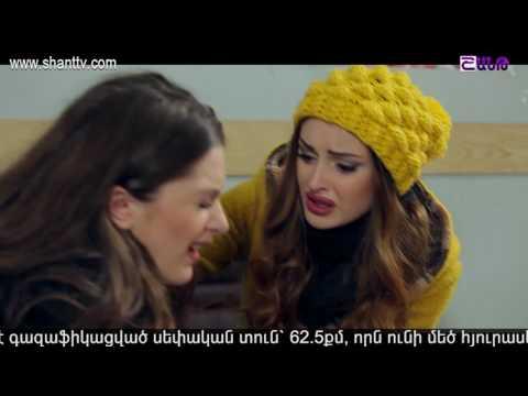 Poxnak Mayre Episode 89