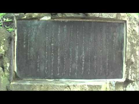 小諸なる古城のほとり (In the ruins of the castle Komoro)