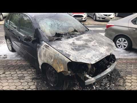 Wideo: Spalony volkswagen przy Orlej w Lubinie