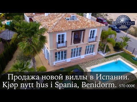 Venta de villa nueva en España. Benidorm. 570.000 euros