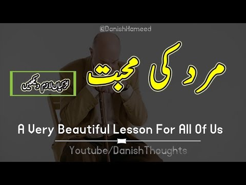 Encouraging quotes - Mard Ki Mohabbat  مرد کی محبت  Heart Touching Quotes  Danish Thoughts