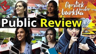 Watch the Public Review of  Lipstick Under My Burkha Starring Konkona Sen Sharma, Ratna Pathak Shah, Vikrant Massey.Subscribe For More Videos http://bit.ly/2kbfunX