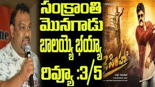 Video Jai Simha Review || Full Movie Story || 2day 2morrow MP3, 3GP, MP4, WEBM, AVI, FLV Maret 2018