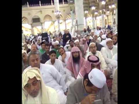 كيف يعرف النبي أمته يوم القيامة
