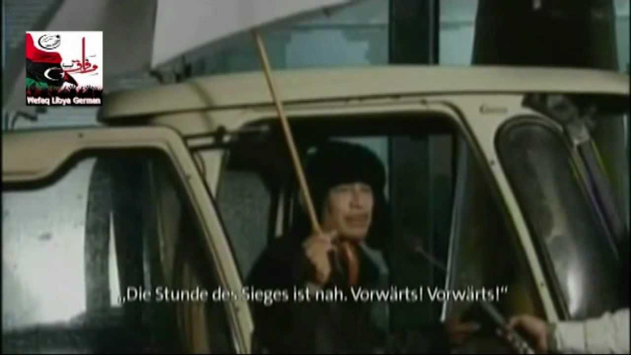 Gaddafis Geheimnisse | komplette Doku | HD