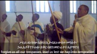 Zemaray Ethiopian Orthodox Tewahedo Church