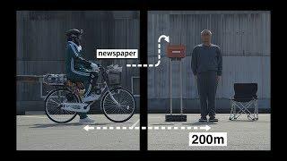 世界一早く新聞を配達する方法を試した新聞社のオチが面白い!