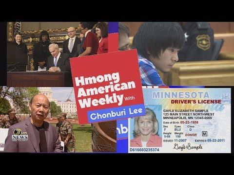 HMONG AMERICAN WEEKLY:James Comey, President Trump, Measles, Dylan Yang, Hmong SGU, HAD2017.