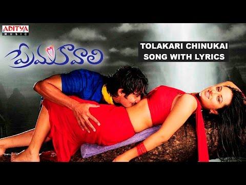 Video Tolakari Chinukai - Prema Kavali Songs With Lyrics - Aadi, Isha Chawla download in MP3, 3GP, MP4, WEBM, AVI, FLV January 2017