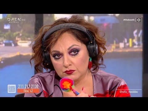 Πένυ: Χώρισα τον άντρα μου γιατί με πίεζε να κάνουμε δεύτερο παιδί - The booth 30/07/2020 | OPEN TV