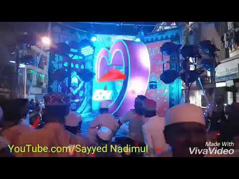 Video Mahim Dargah Sandal 2017 download in MP3, 3GP, MP4, WEBM, AVI, FLV January 2017