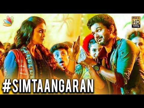 SARKAR SINGLE: SIMTAANGARAN | Vijay's Thalapathy 62 | A.R.Murugadoss | Hot Tamil Cinema News
