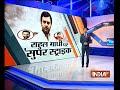Bots behind Rahul Gandhi's rising popularity on social media, claims Smriti Irani - Video