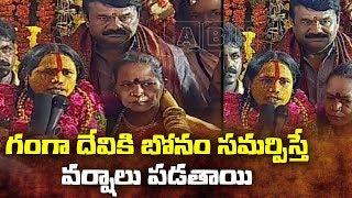 Video Rangam Bhavishyavani 2019 | Ujjaini Mahankali Temple in Secunderabad | ABN Telugu MP3, 3GP, MP4, WEBM, AVI, FLV Juli 2019