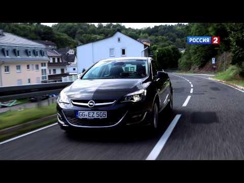 Opel Astra Тест-драйв Opel Astra Sedan 2013 // АвтоВести 74