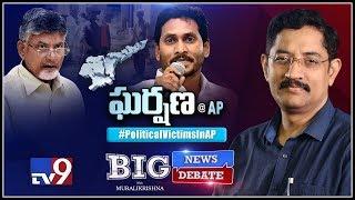 Big News Big Debate : Political victims in AP