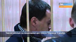 Предполагаемый виновник ДТП с Голуб обвинил полицию