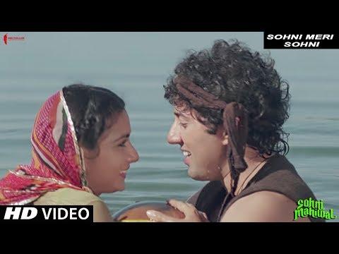 Sohni Meri Sohni | Anwar, Asha Bhosle | Sohni Mahiwal | Sunny Deol, Poonam Dhillon_A valaha feltöltött legjobb filmbemutatók