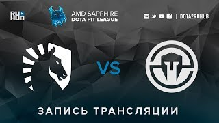 Liquid vs Immortals, AMD SAPPHIRE Dota PIT, game 1 [v1lat, GodHunt]