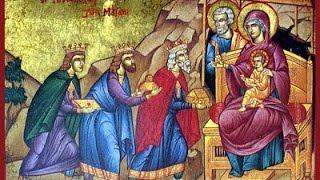 Santa Misa de la Epifanía del Señor
