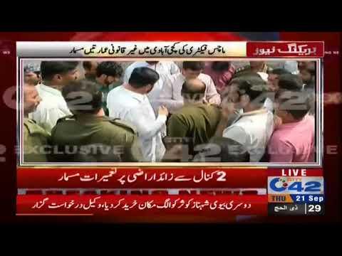 شاہدرہ ماچس فیکٹر ی کے علاقے میں غیر قانونی عمارتوں کو مسمار کر دیا گیا