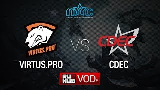 Virtus.Pro vs CDEC, game 1
