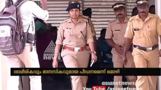 The police have registered a case against Congress leader and Kovalam MLA M Vincent for abetment of suicide for allegedly harassing a woman.Click Here To Free Subscribe! ► http://goo.gl/Y4yRZGWebsite ► http://www.asianetnews.tvFacebook ► https://www.facebook.com/AsianetNewsTwitter ► https://twitter.com/asianetnewstvPinterest ► http://www.pinterest.com/asianetnewsVine ► https://www.vine.co/Asianet.News