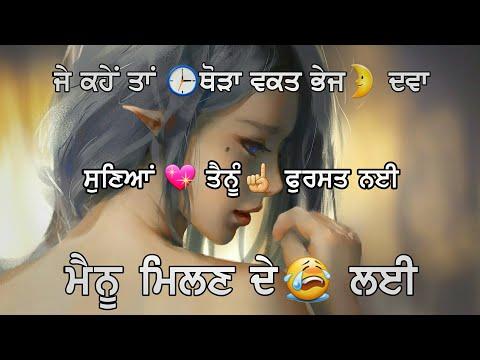 Thank you quotes - Punjabi Sad quotes (About life)...