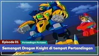 Daigunder - Episode 01 (BAHASA INDONESIA) : Semangat Dragon Knight di tempat pertandingan!