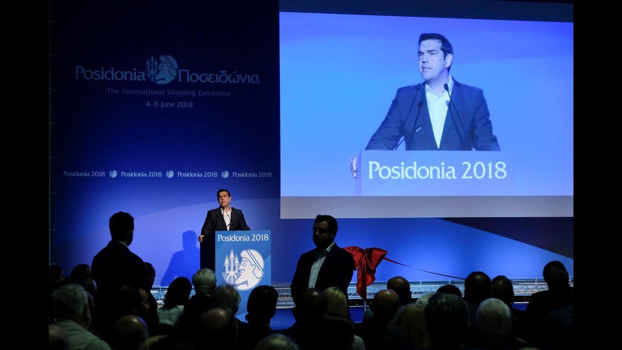 Ομιλία στα Ποσειδώνια 2018