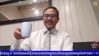 Khmer News - ធម្មនុញ្ញពី ២3 មក