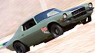Nonton Fast & Furious 4: '70 Camaro F-Bomb   Edmunds.com Film Subtitle Indonesia Streaming Movie Download