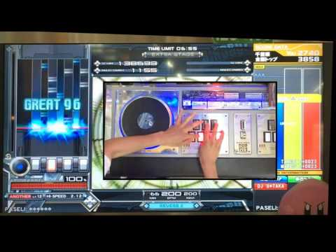 【beatmania IIDX】 冥 3867(MAX-133) - player:U*TAKA 【SINOBUZ】