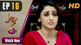 Video Pakistani Drama | Karam Jali - Episode 16 | Aplus Dramas | Daniya, Humayun Ashraf MP3, 3GP, MP4, WEBM, AVI, FLV Mei 2018