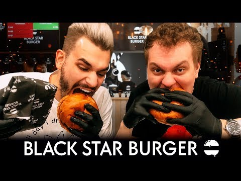 ПРОБУЕМ BLACK STAR BURGER (видео)