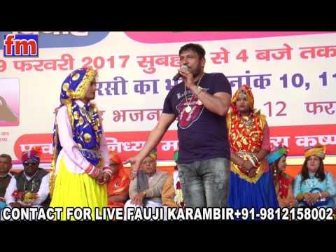 Video Fauji Karambir Hits || Non Stop Live Program || Haryanvi Superhit Song 2017 download in MP3, 3GP, MP4, WEBM, AVI, FLV January 2017