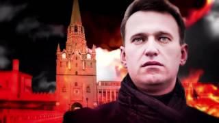 'Гитлер 1945   Навальный 2018' — МОЖЕМ ПОВТОРИТЬ!